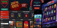 superslots онлайн казино играть