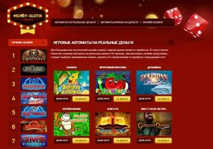 онлайн казино на деньги slot4money